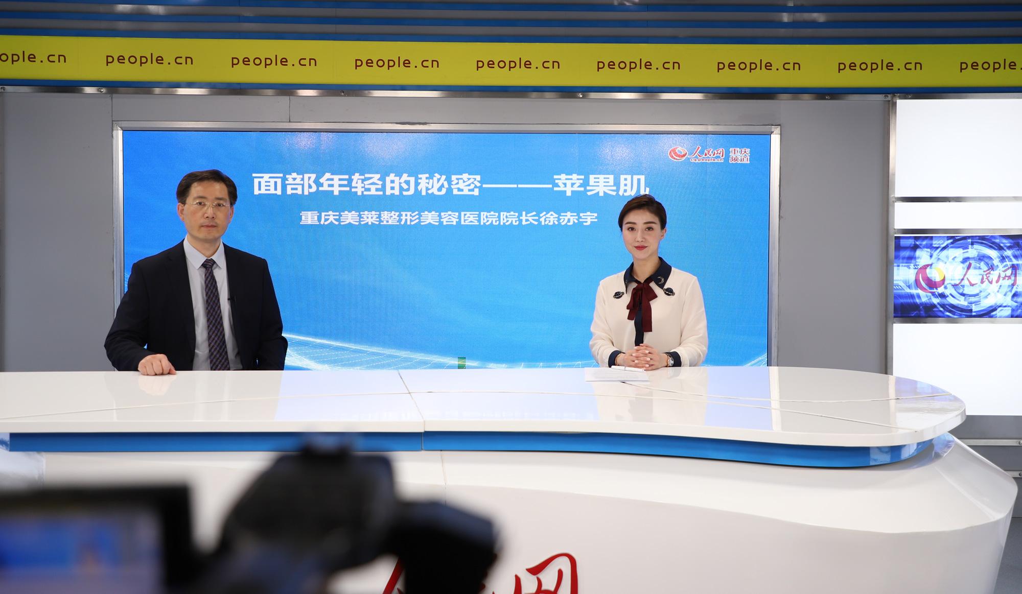徐赤宇接受人民网专访