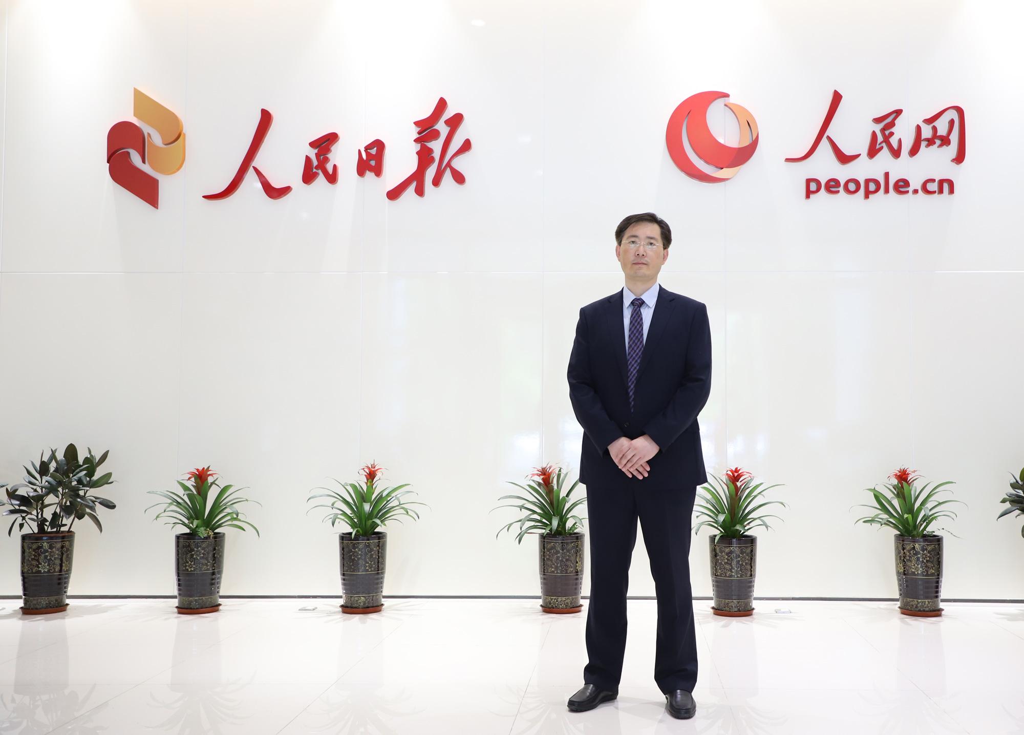 徐赤宇受邀接受人民网专访