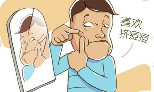 重庆祛青春痘用哪些方法